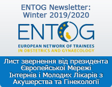 Letter of Appeal from the President of the European Network of Interns and Young Obstetricians and Gynecologists